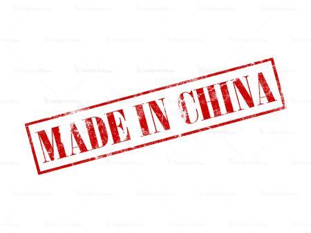 madeinchina.jpg